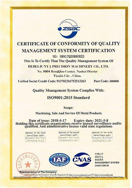 Honorary certificate (1)